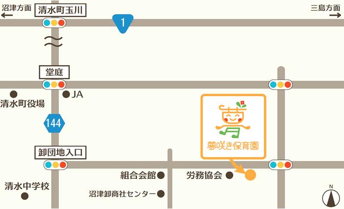 夢咲き保育園アクセスマップ